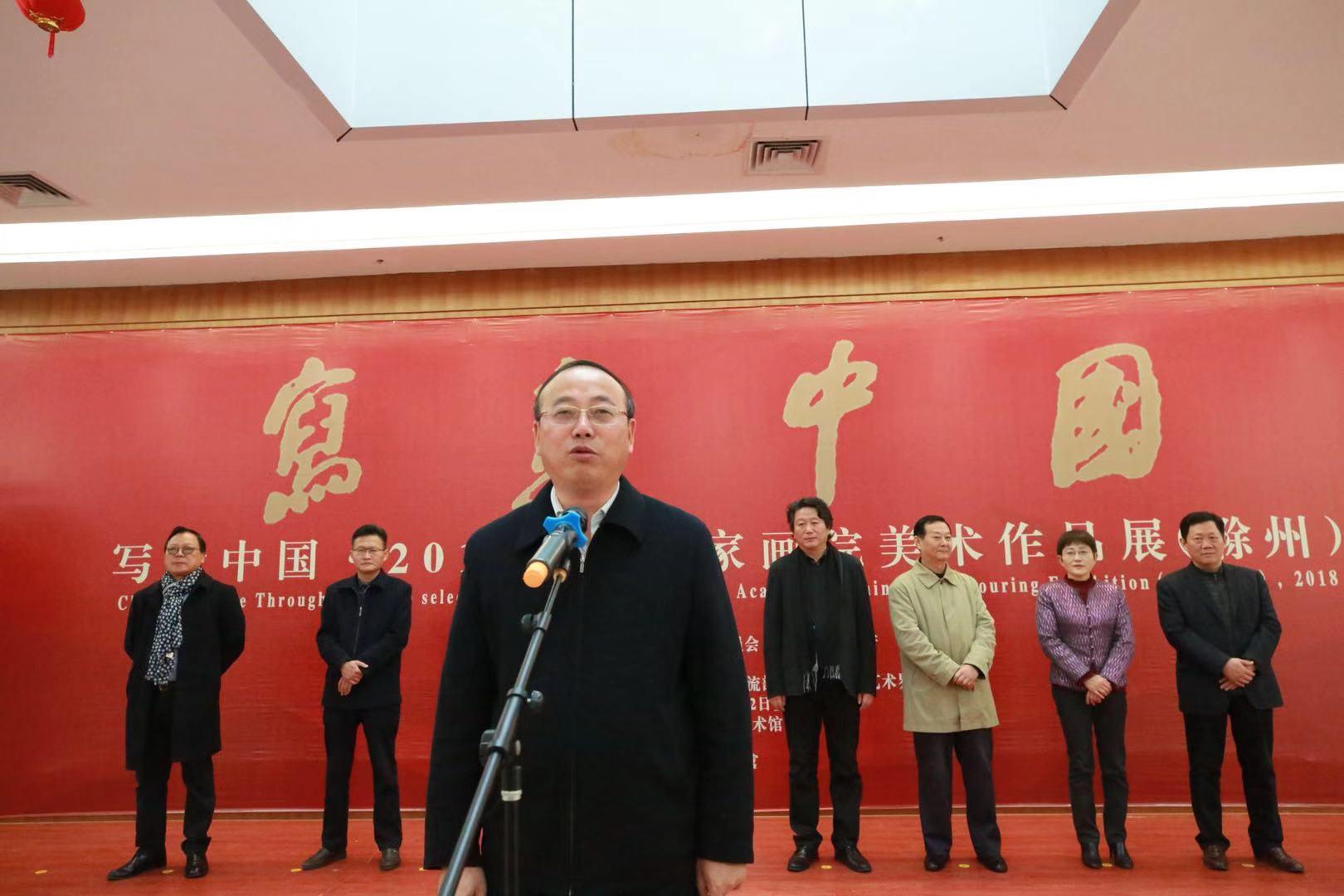 滁州市委书记张祥安宣布开幕