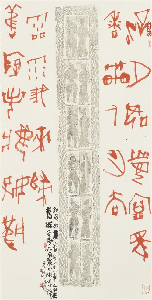 李强 《大篆》 137x69cm