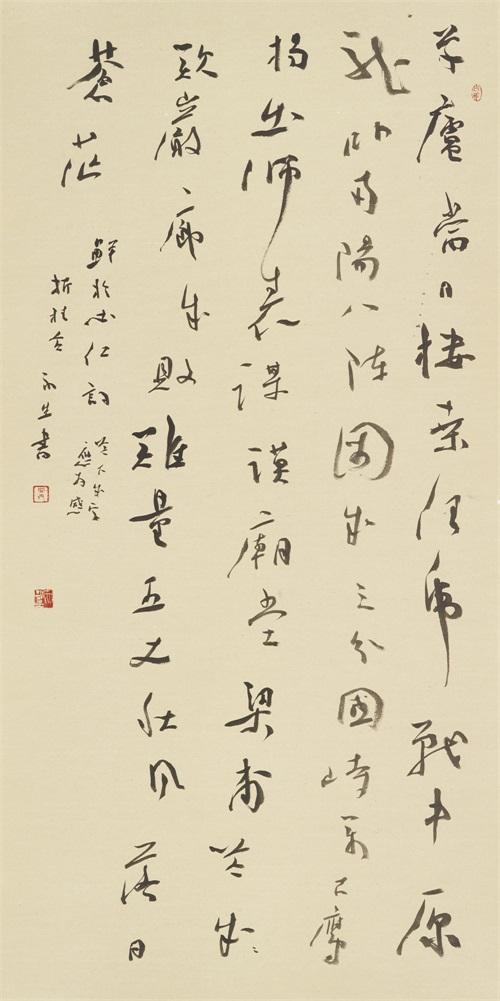 文永生  鲜于必仁《折桂令》 136x68cm