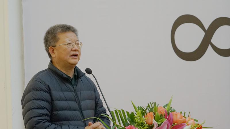 中国国家画院书法篆刻院执行院长曾来德致辞