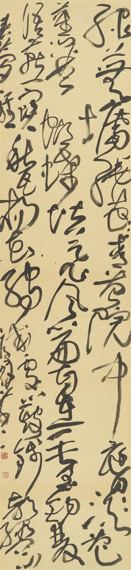 王厚祥 《草书》 234x54cm
