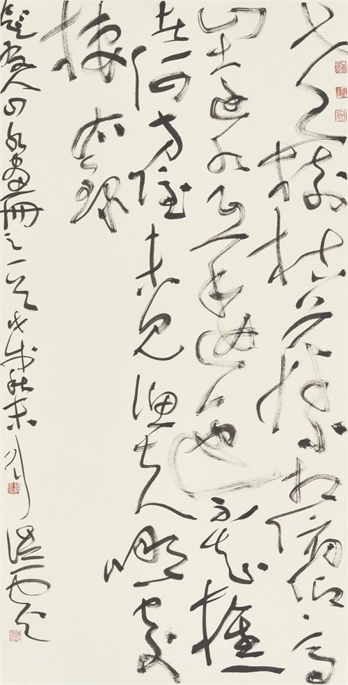 刘洪彪 《题友人山水画之一》 136x67cm