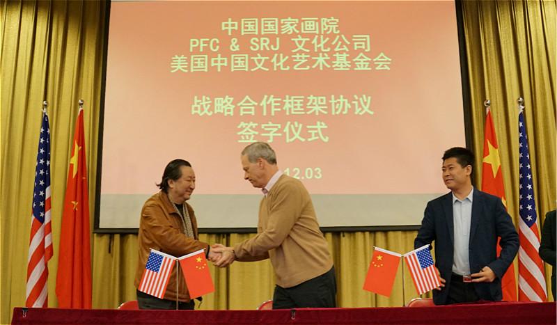 杨晓阳院长、洛克菲勒主席、郑玉桂主任代表三方签署战略合作框架协议