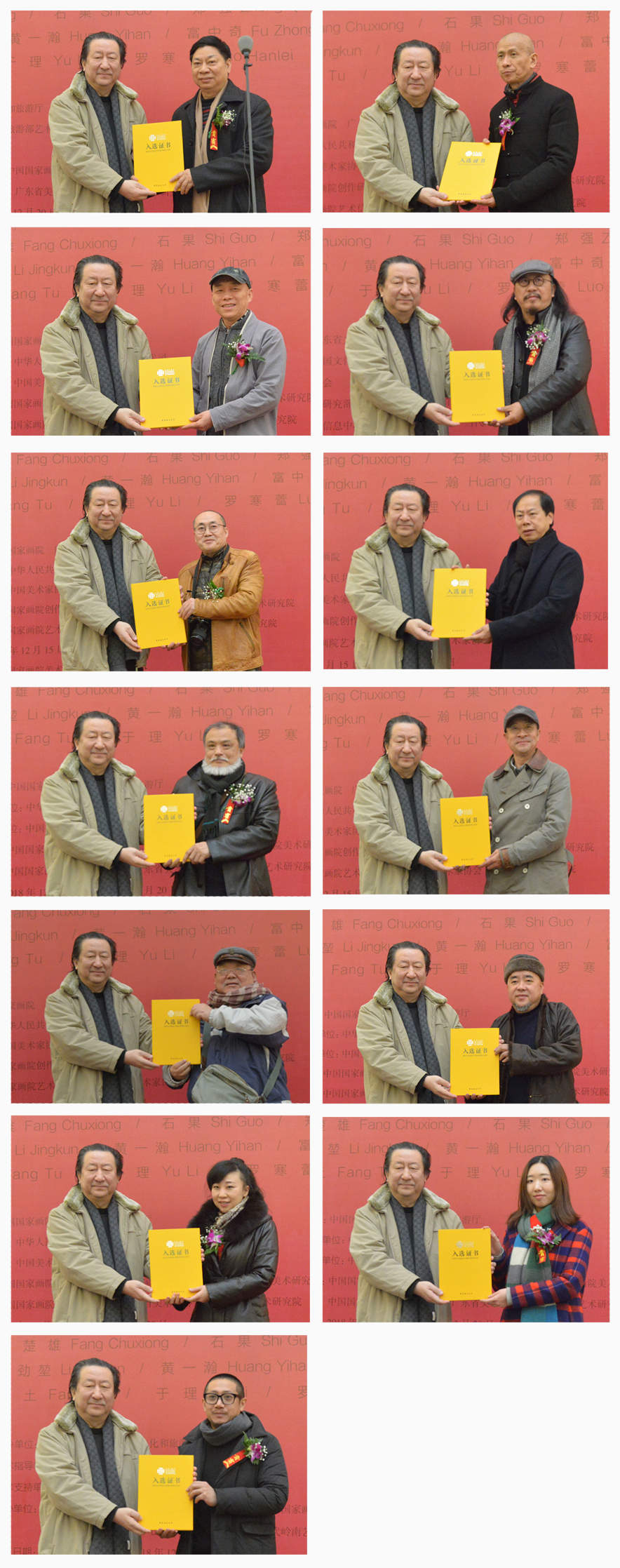 中国国家画院院长杨晓阳为参展画家颁发入选证书