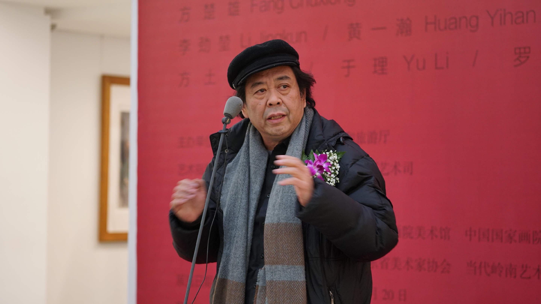 中国美协原秘书长刘健致辞