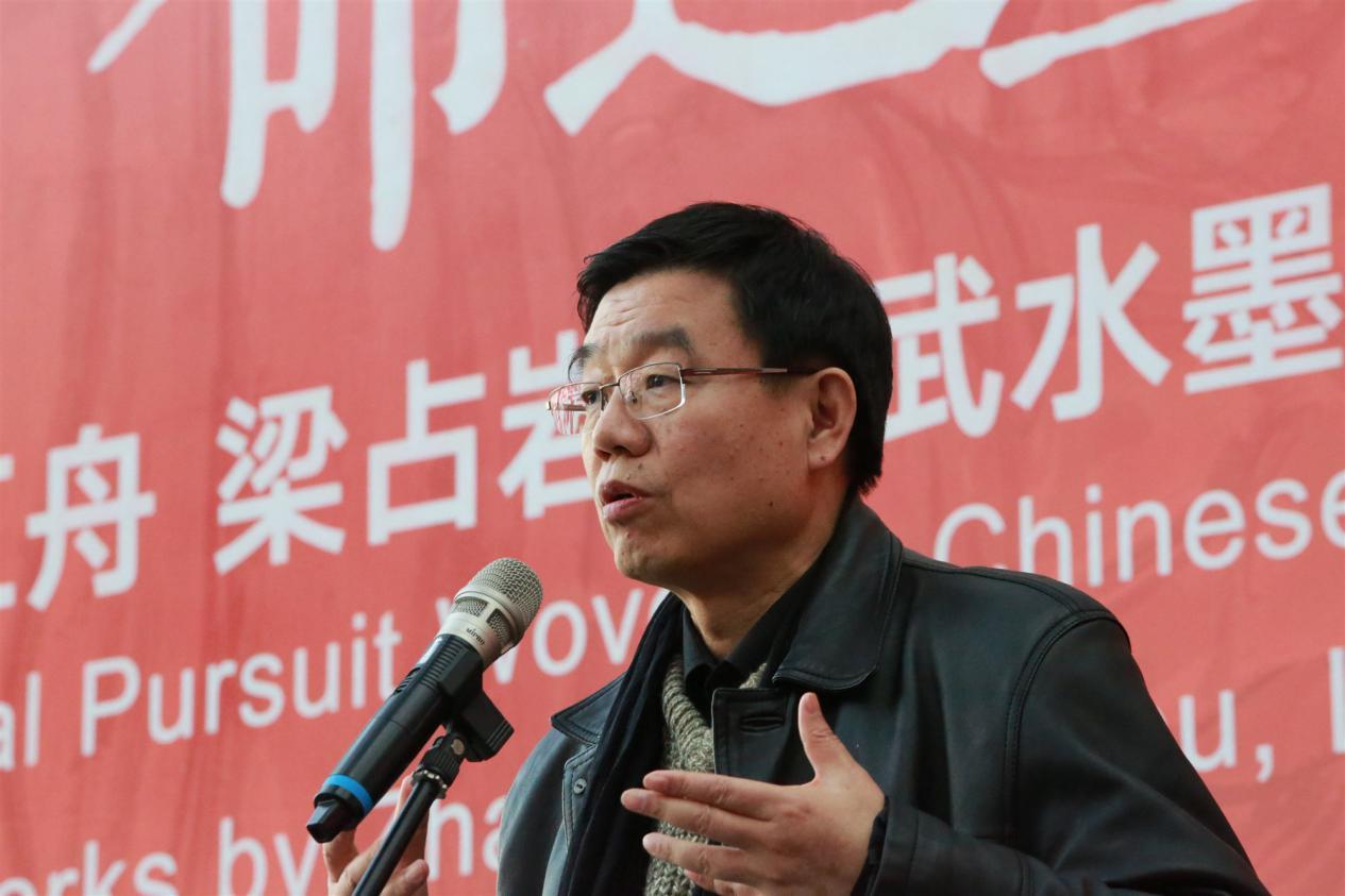 学术主持王鲁湘