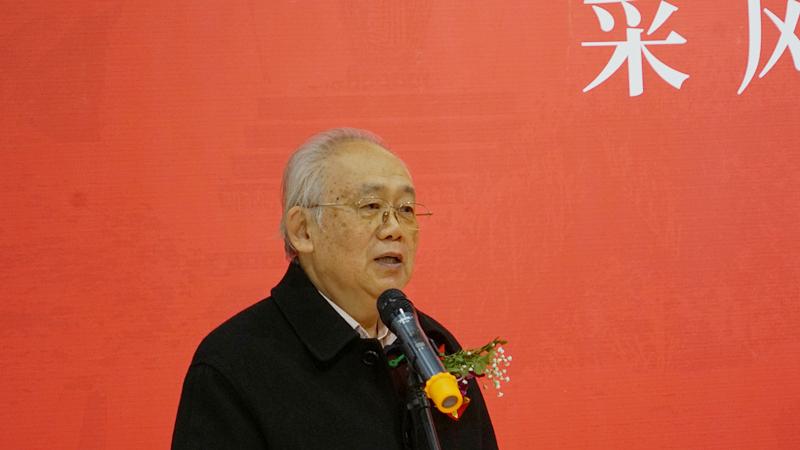 中国国家画院院委李延声致辞