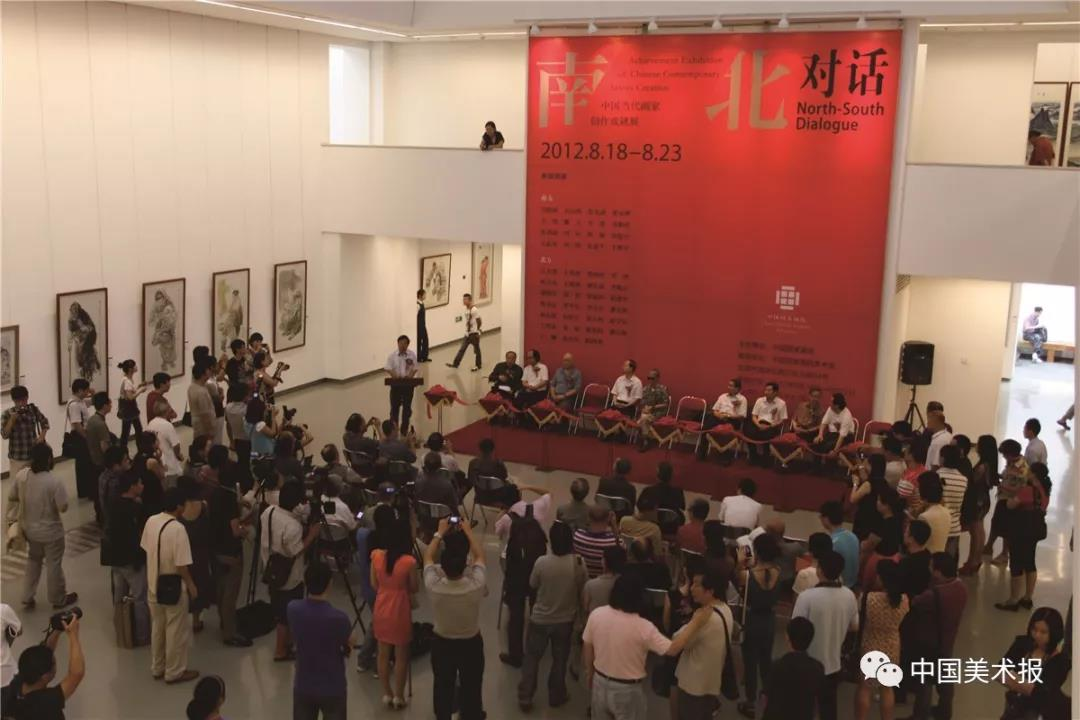 """2012年8月18日,""""南北对话——中国当代画家创作成就展""""开幕式现场"""