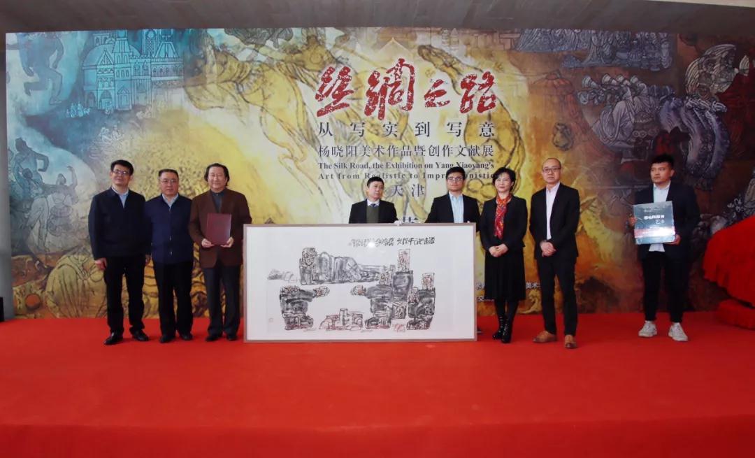杨晓阳和夫人丁晓燕共同向天津美术馆捐赠作品《酒逢知己千杯少》