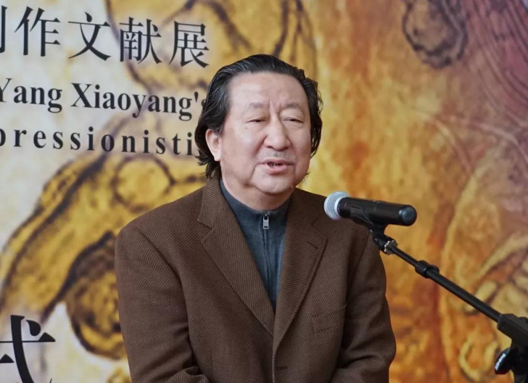 中国美术家协会副主席、中国国家画院原院长杨晓阳致答谢辞