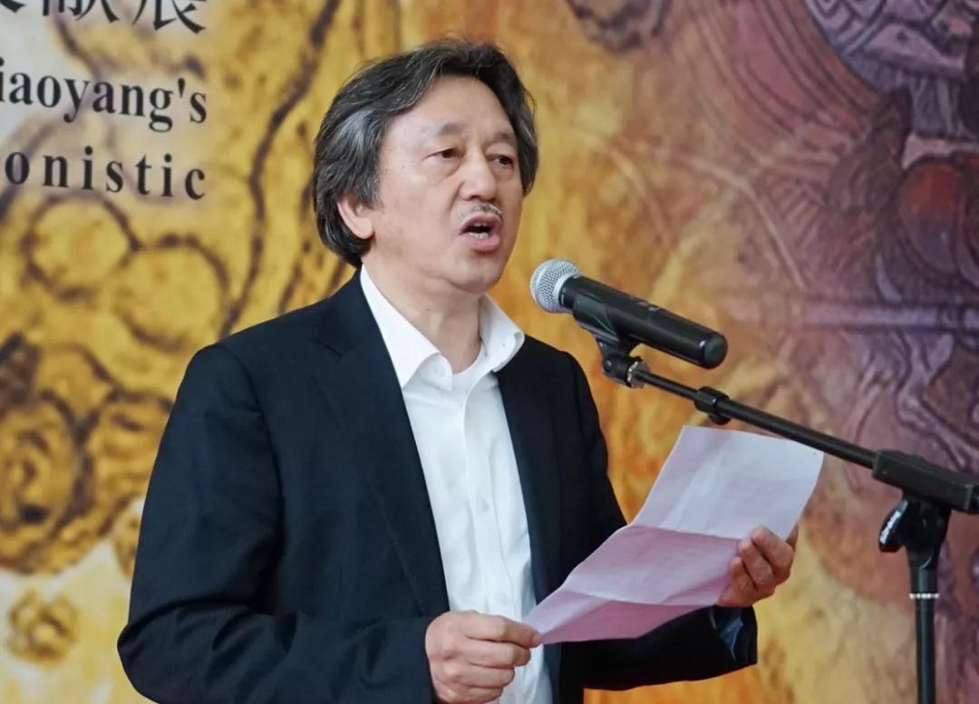中国美协秘书长马峰辉致辞