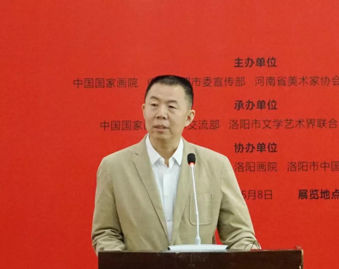 河南省美术家协会主席刘杰致辞