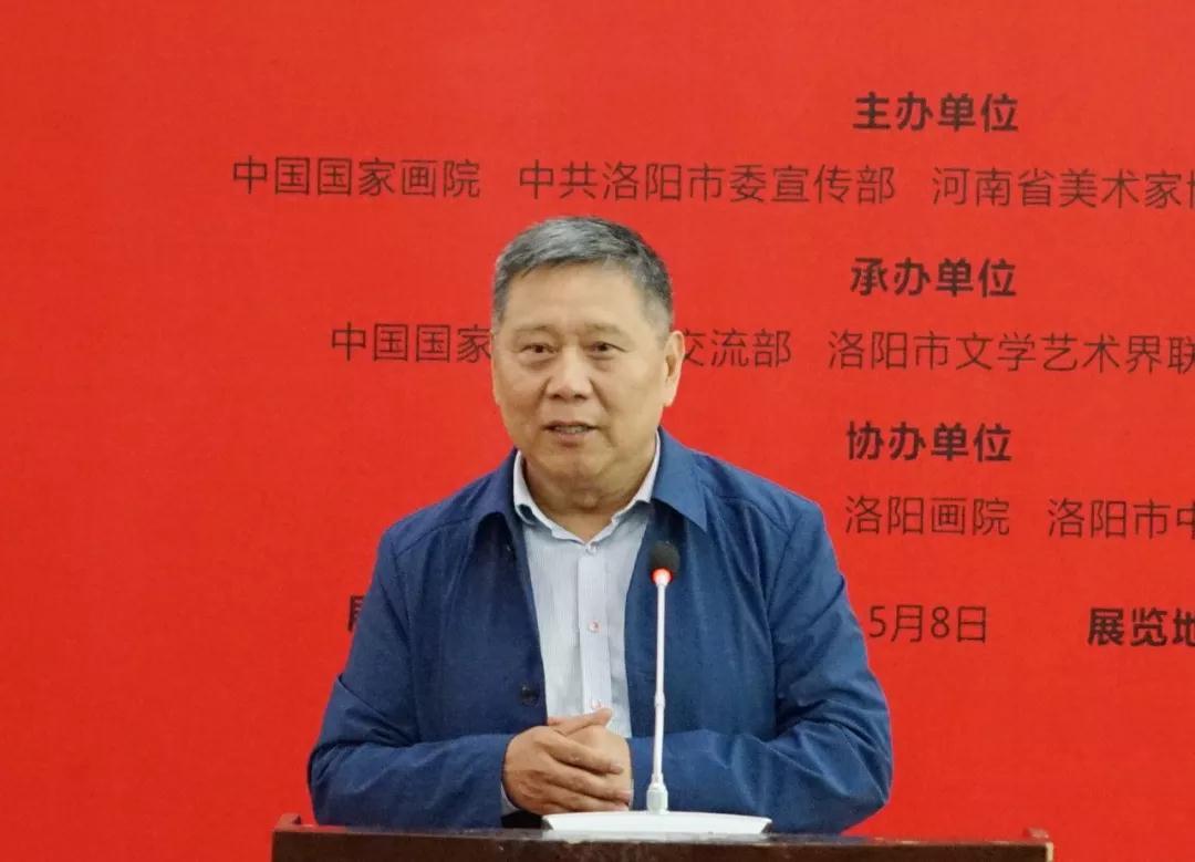 中国画学会副会长、河南省文学艺术界联合会名誉主席马国强致辞