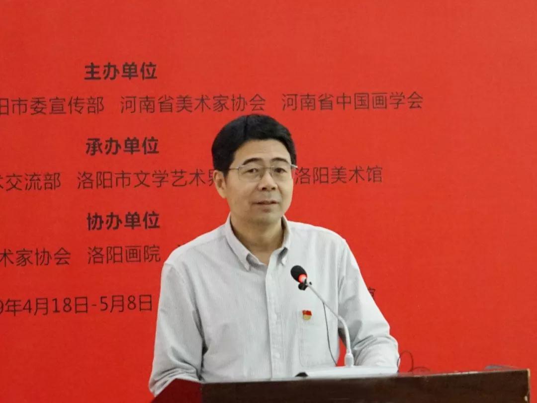 洛阳市文学艺术界联合会党组书记、主席王晓辉致欢迎辞