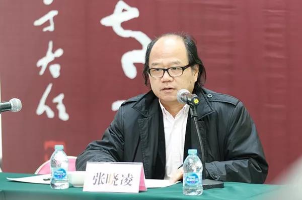 中国国家画院原副院长、美术研究院执行院长张晓凌主持研讨会