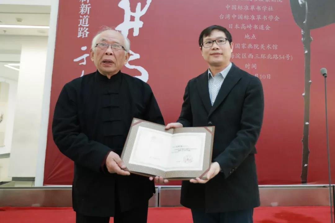中国国家画院党委书记张士军为胡熙民颁发收藏证书
