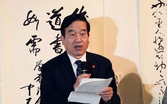 中国书法家协会主席苏士澍致辞