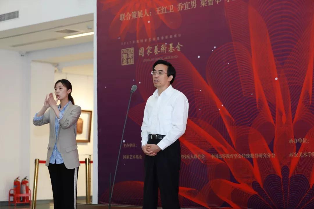 中国残疾人联合会副理事长程凯致辞,并宣布展览开幕