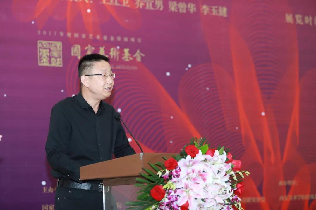 西安美术学院党委副书记任晓峰致辞
