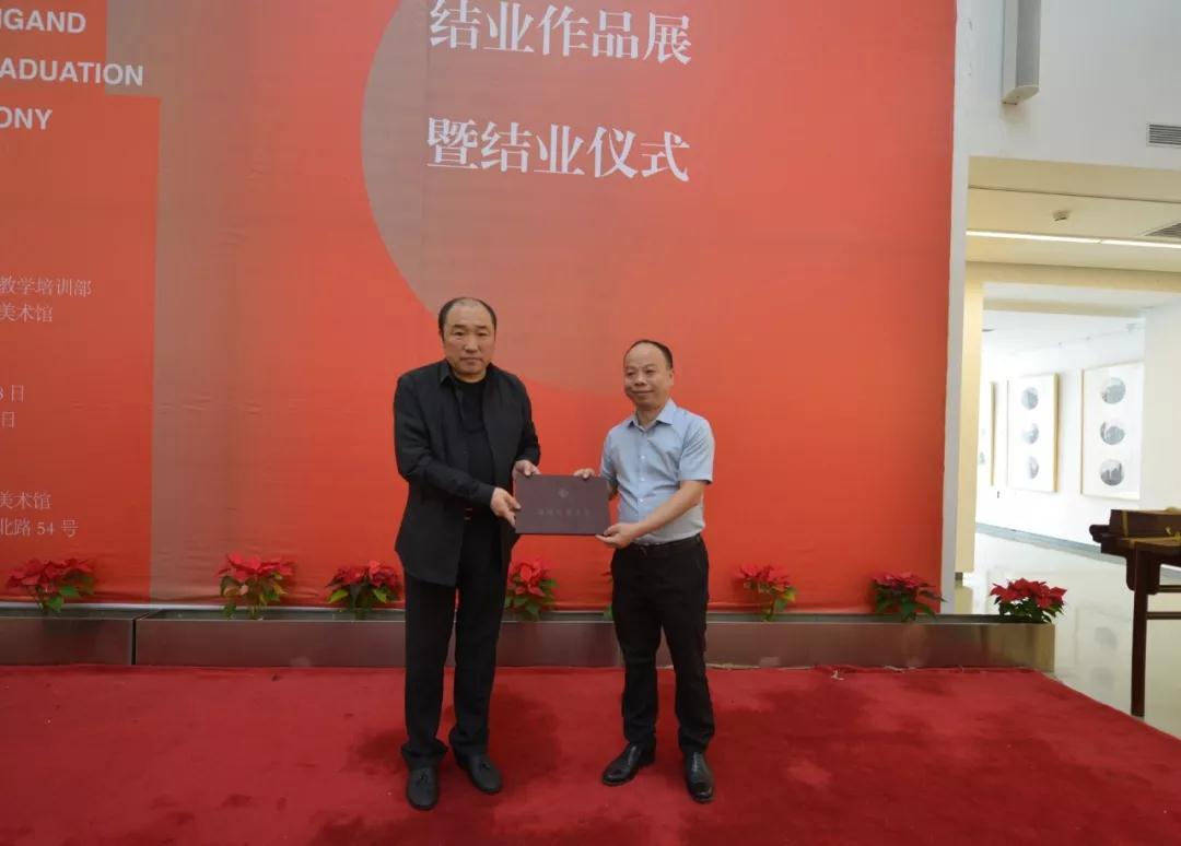中国国家画院常务副院长卢禹舜为访问学者颁发结业证书