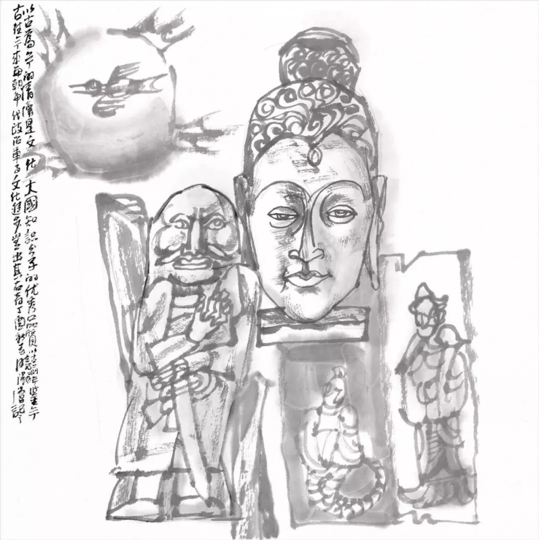 杨晓阳《五化课稿之三》
