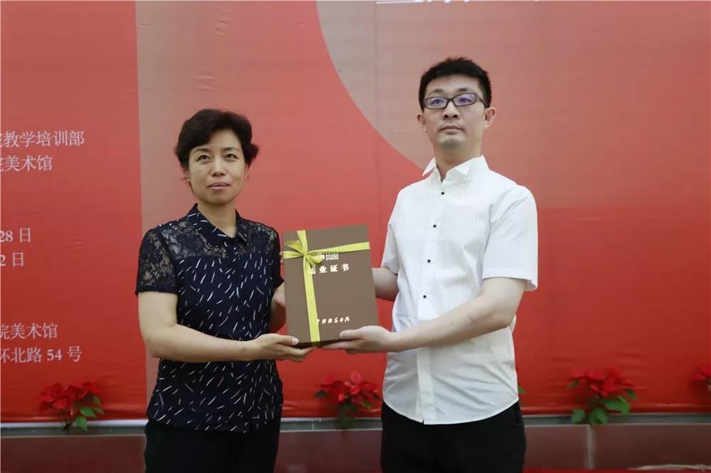 中国国家画院党委副书记、纪委书记王青云为贾广健导师工作室学员颁发结业证书
