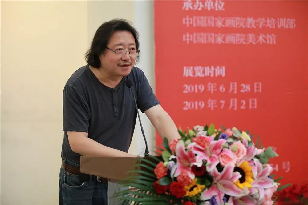 中国国家画院副院长纪连彬主持结业仪式
