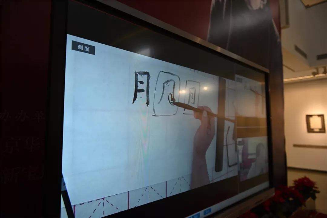 通过电子屏幕直播高老师书写过程
