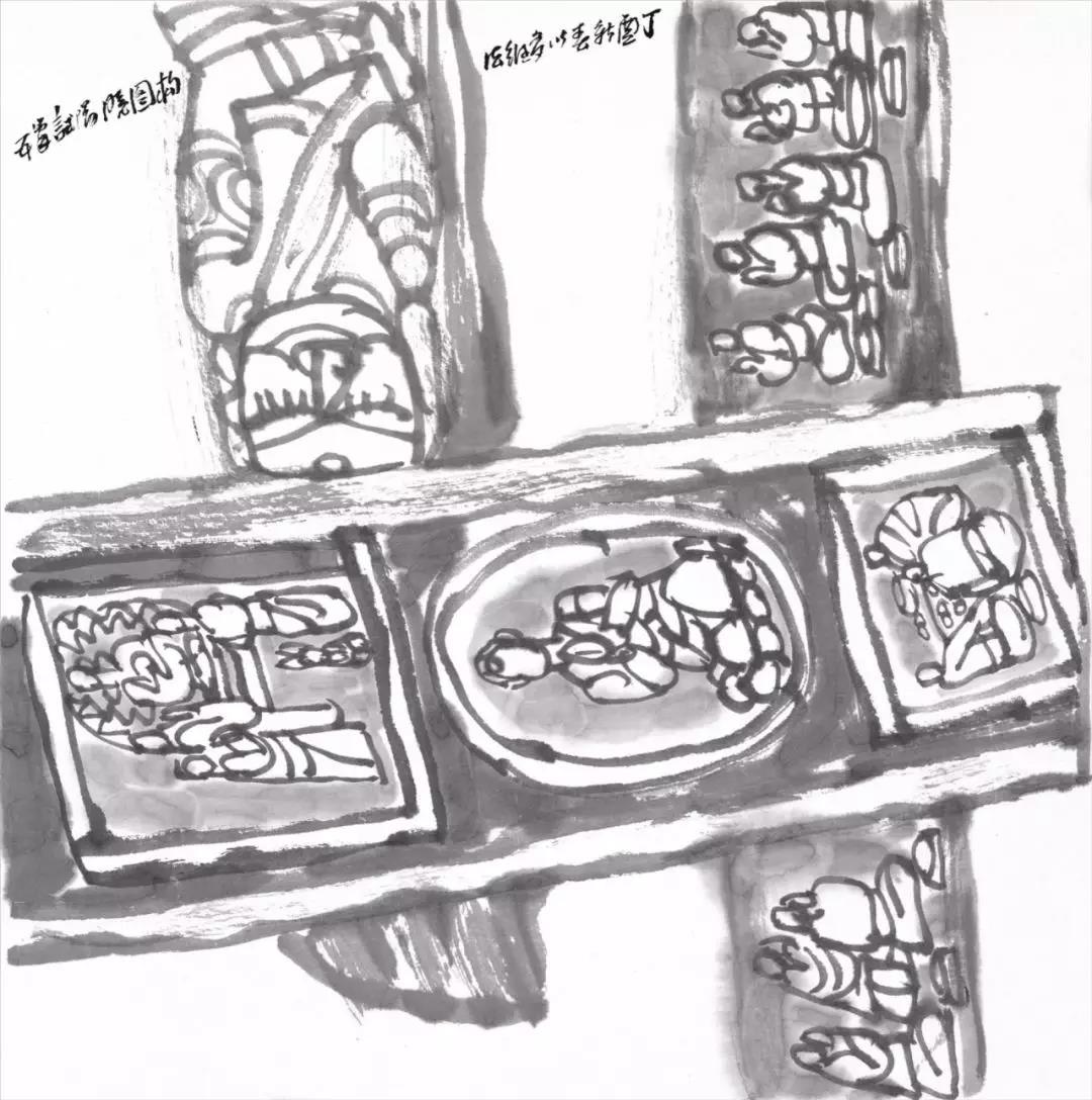 杨晓阳 五化课稿之四 150×150cm 2017年