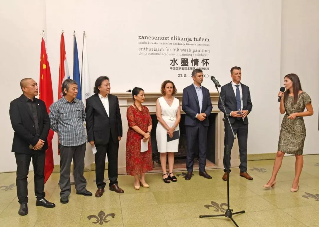 水墨情怀——中国国家画院水墨艺术欧洲巡展(克罗地亚展)开幕式现场