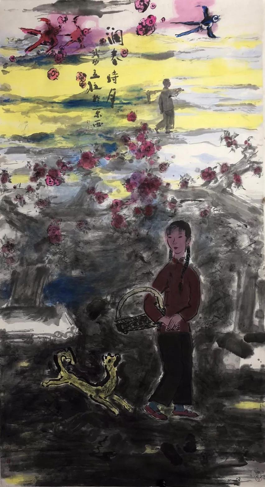 张立柱 润春时月 178×96cm 2017年