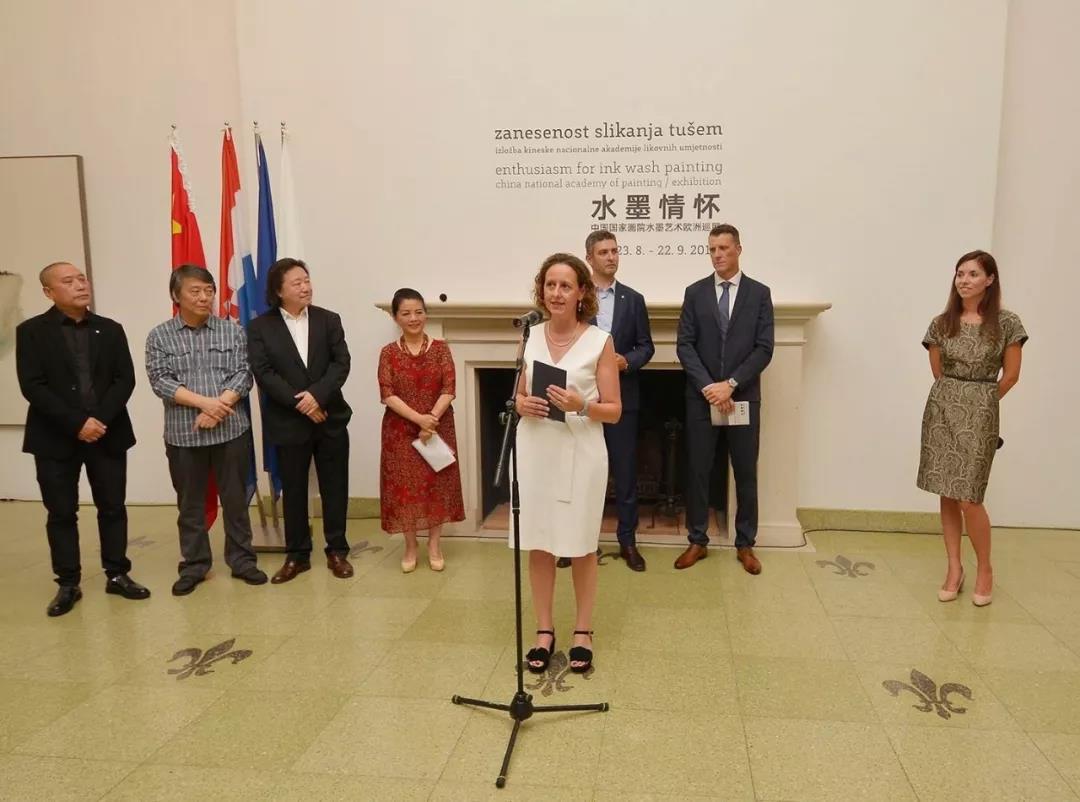 克罗地亚文化部部长尼娜·库尔兹纳克致辞