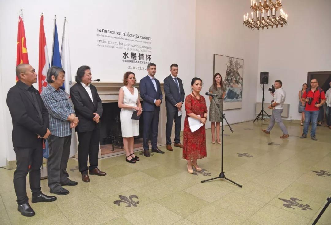 中华人民共和国驻克罗地亚大使许尔文致辞