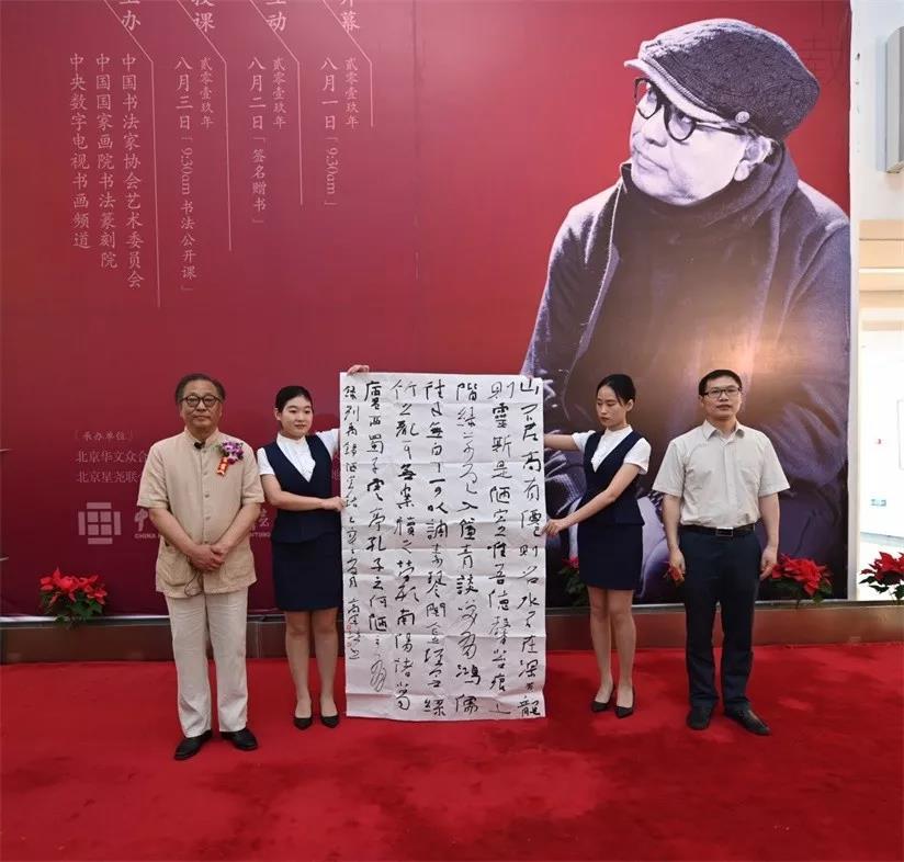 中国国家画院党委书记张士军接受捐赠