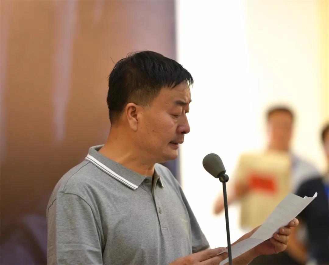 中国书法家协会副秘书长吴占良致辞