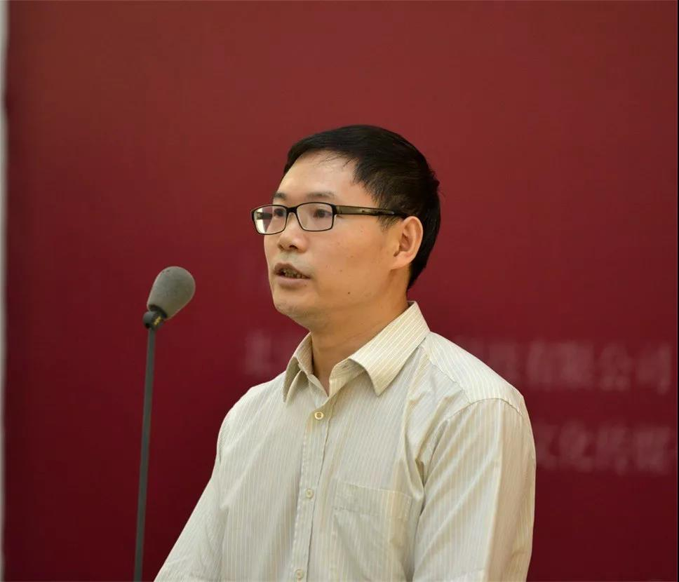 中国国家画院党委书记张士军致辞