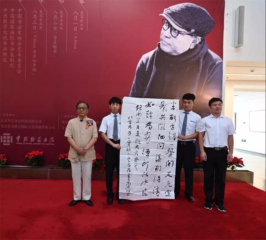 北京市第二实验小学教师邢西庆接受捐赠