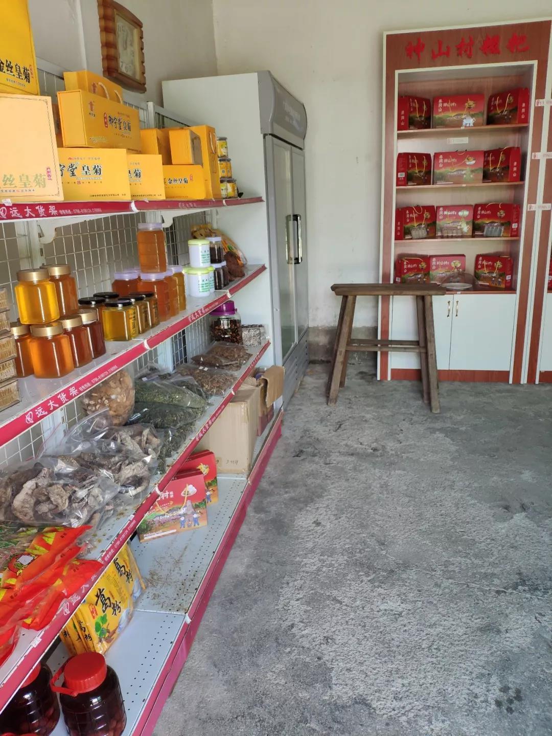 神山村村民彭长良的弟弟经营的本地特产