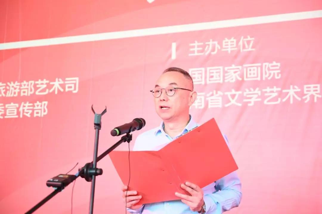 画家代表、湖南省画院原院长刘云发言