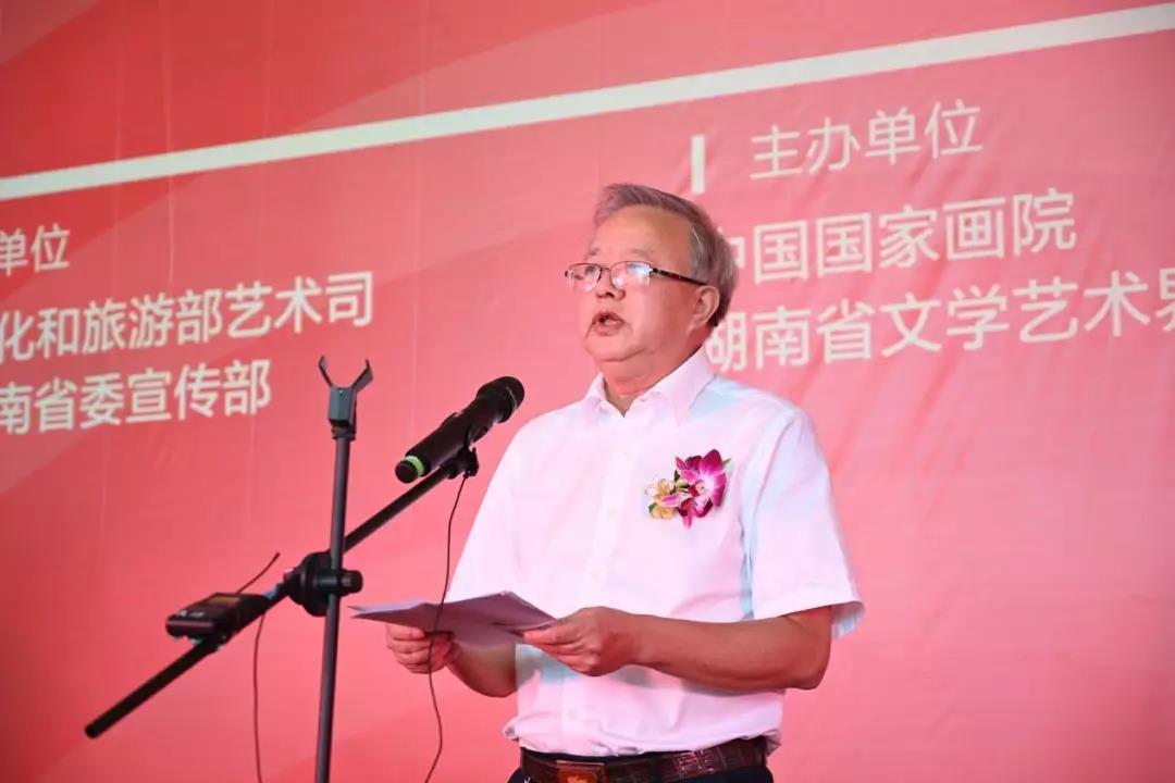 湖南省政协原副主席、省文联主席欧阳斌致辞
