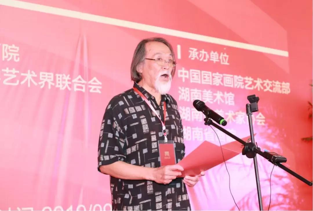 画家代表、中国国家画院艺术家邢少臣发言