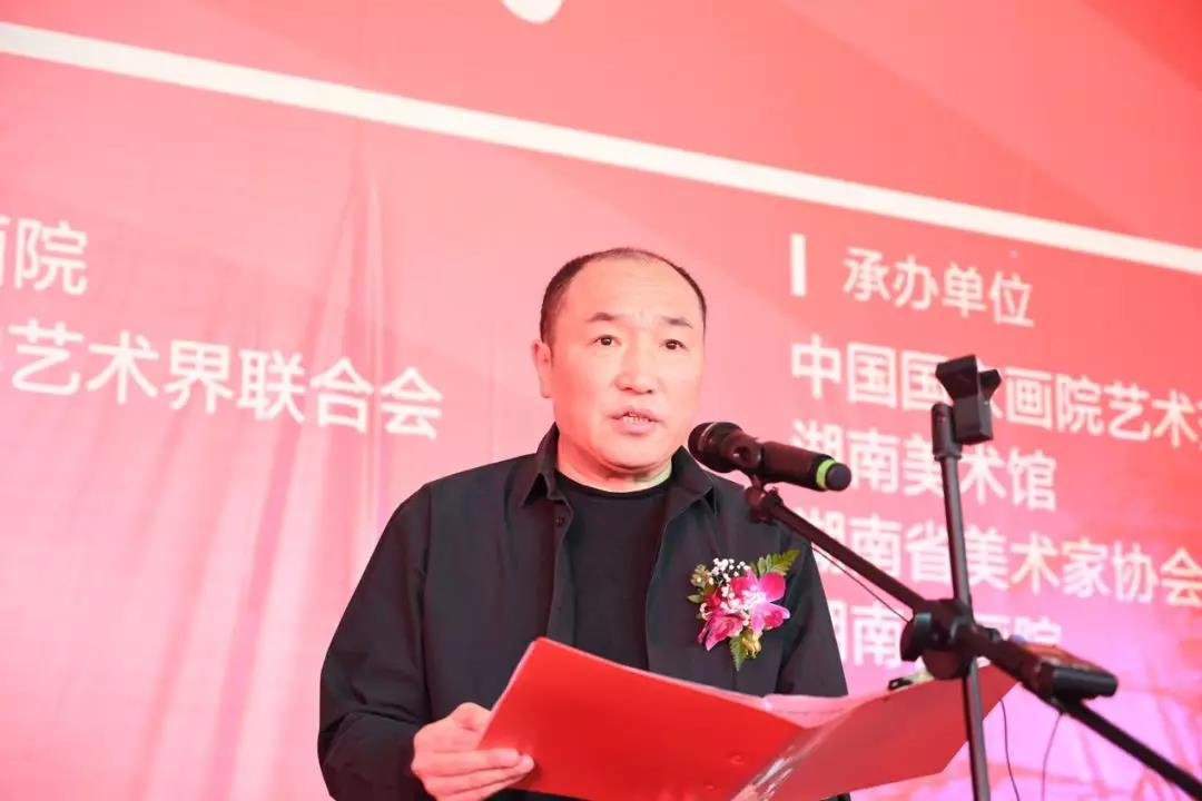 中国国家画院常务副院长、本次展览组委会主任卢禹舜致辞