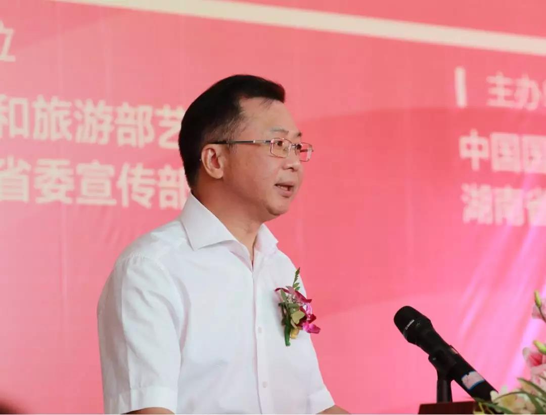 湖南省文联党组书记、副主席、秘书长夏义生主持开幕式