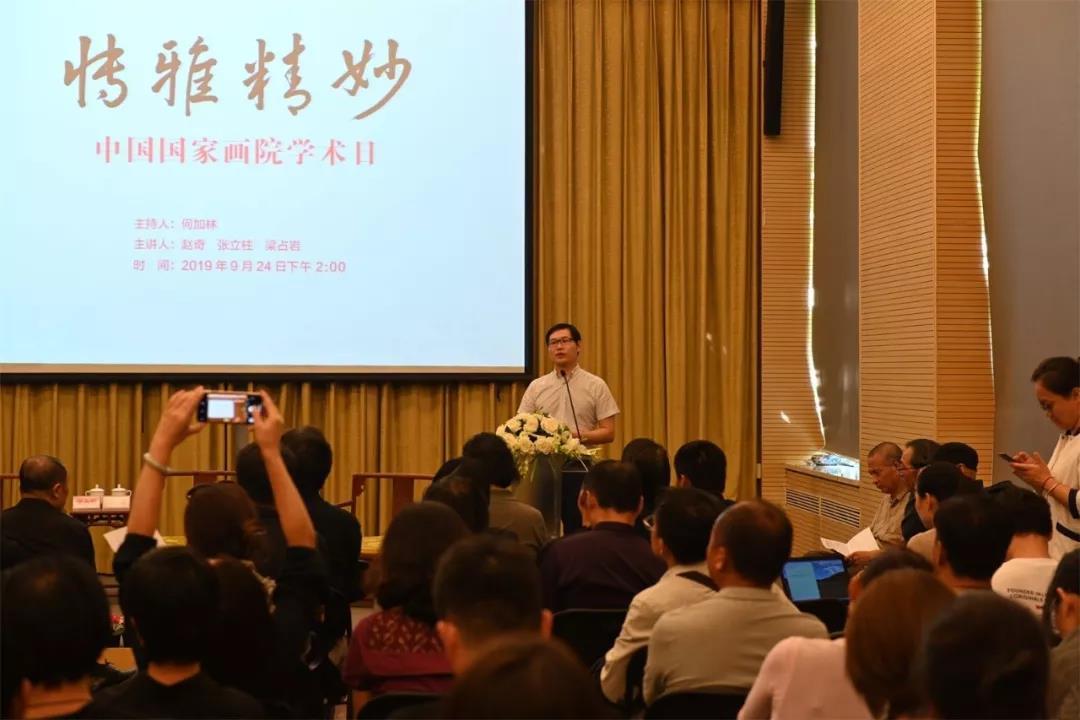 中国国家画院党委书记张士军开场致辞