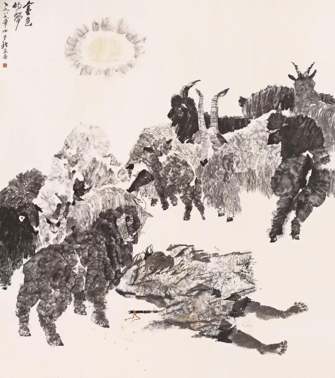 王迎春  金色的梦  230×200cm  1980年  中国画