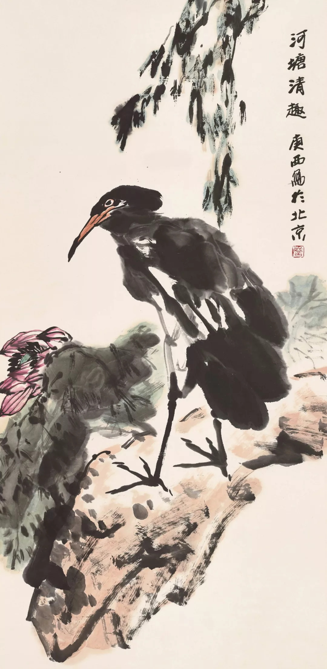 詹庚西  河塘清趣  136×68cm  2019年  中国画