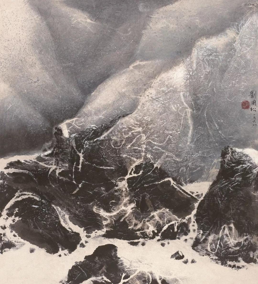 刘国松  云山图  64×60cm  1968年  中国画