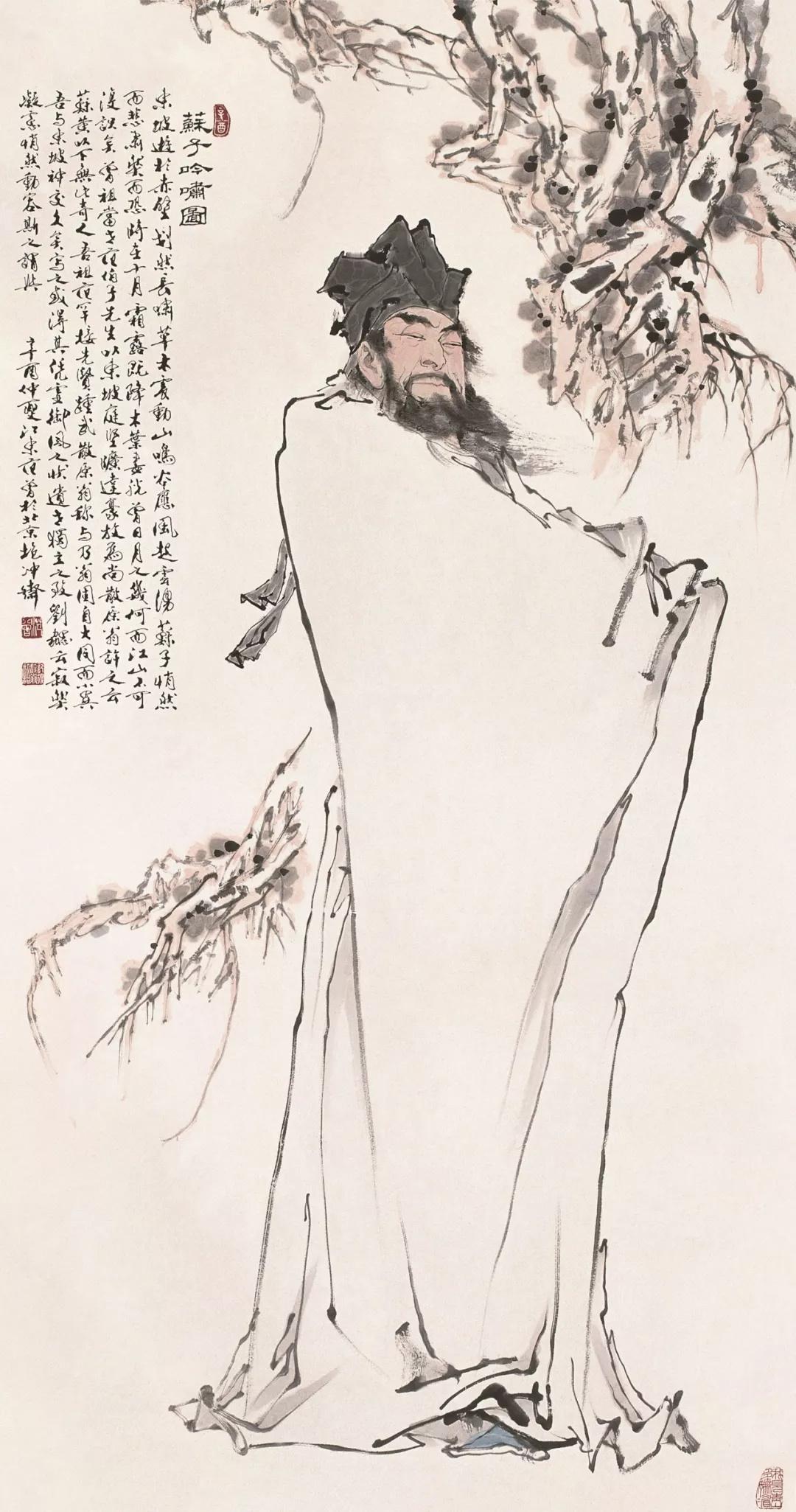 范曾  苏子吟啸图  180×96cm  1981年  中国画