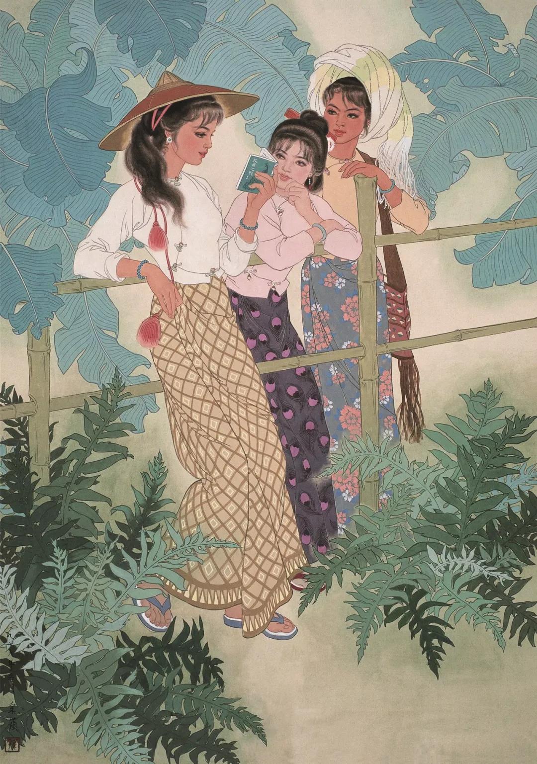 蒋采苹  人物  80×56cm  20世纪80年代  中国画