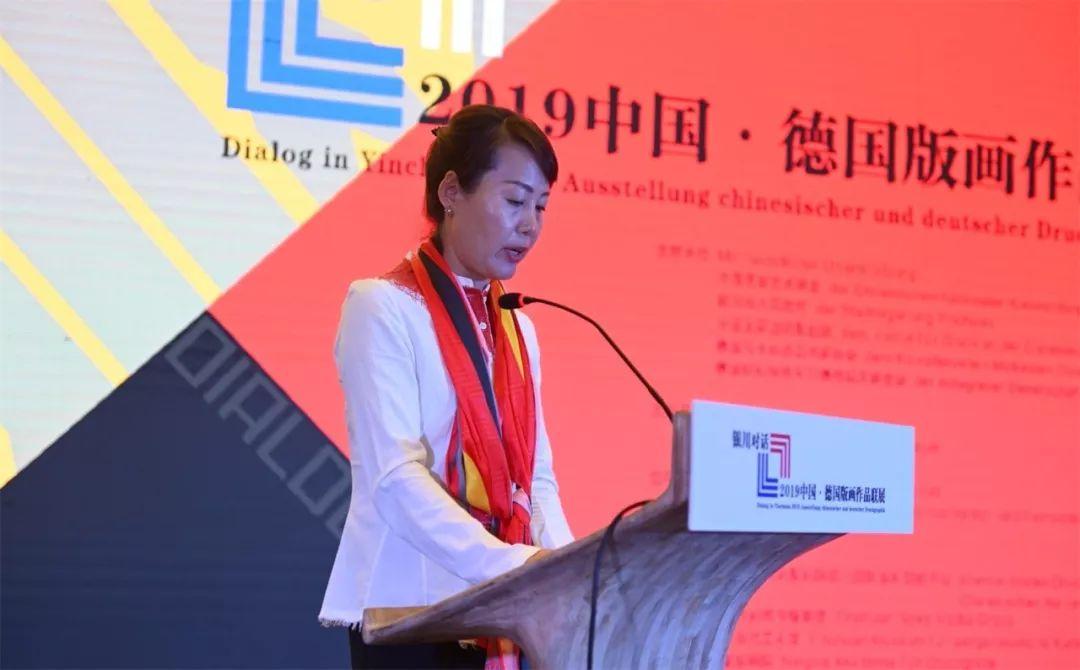 银川市委常委、宣传部部长李虹致辞